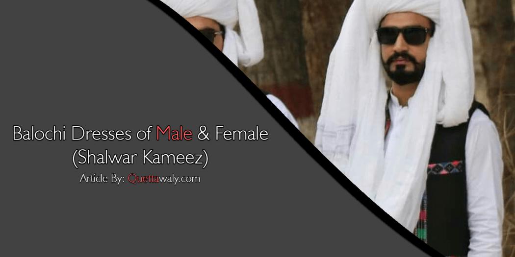 Balochi Dresses of Male & Female (Shalwar Kameez)