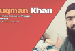 Luqman Khan