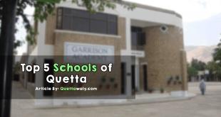 Top 5 Schools of Quetta