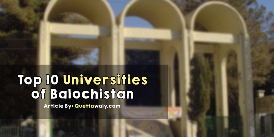 Top 10 Universities of Balochistan