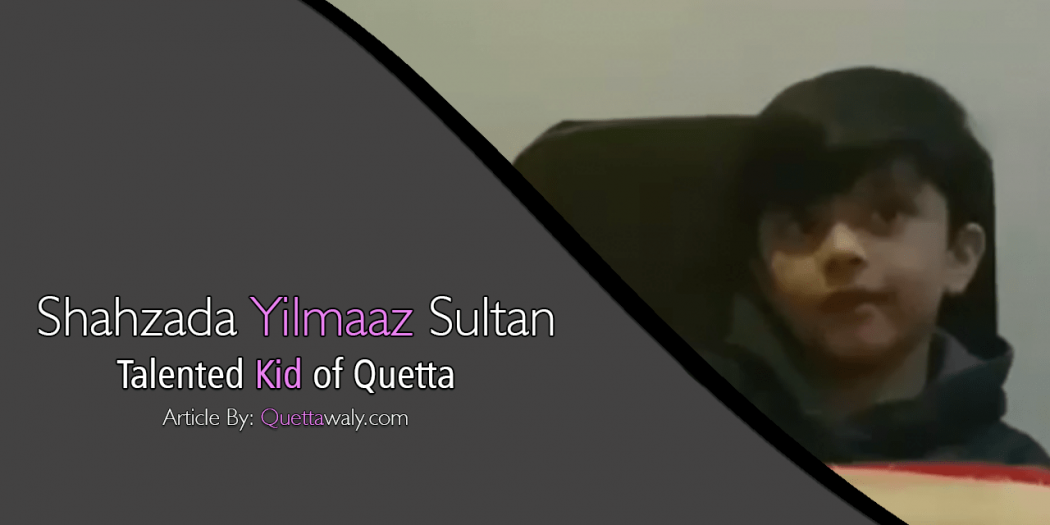 Talented Kid of Quetta