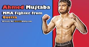 Ahmed Mujtaba