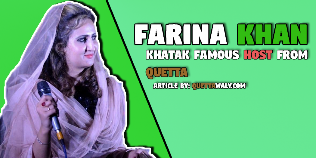 Farina Khan Khatak