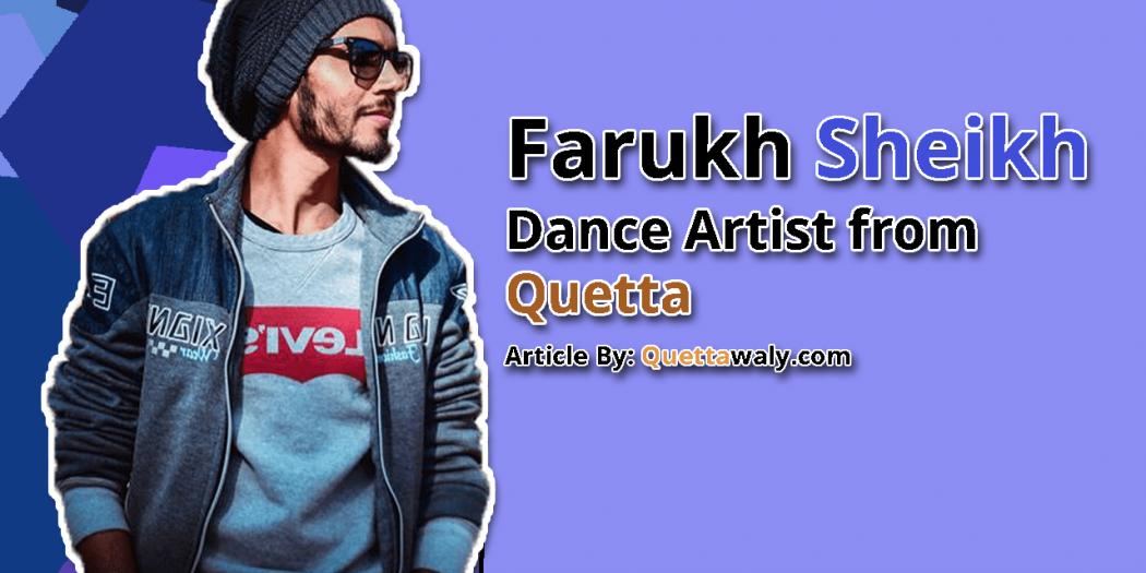 Farukh Sheikh