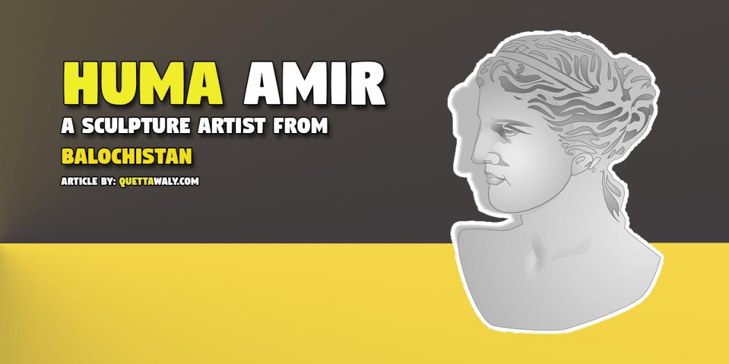 Huma Amir