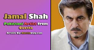 Jamal Shah