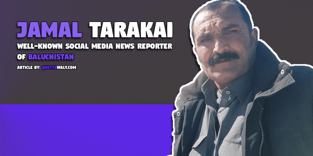 Jamal Tarakai
