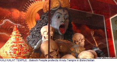 Kali Temple in Kalat Balochistan