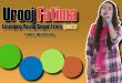 Urooj Fatima