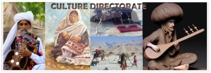 balochistan culture