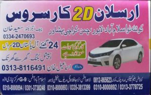 Arsalan 2D service Quetta to Lahore