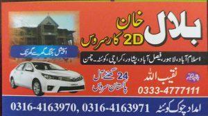 Bilal 2D car service Quetta to Lahore