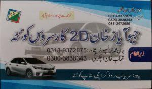Geo Ayaz Khan and Geo Afridi 2D Car Service Quetta to Peshawar