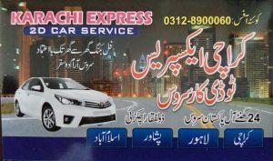 Karachi Express 2D Car Service Quetta to Peshawar