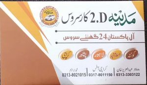 Madina 2D Car Service Quetta to Peshawar