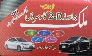 Malik Brothers 2D Car Service Quetta to Peshawar