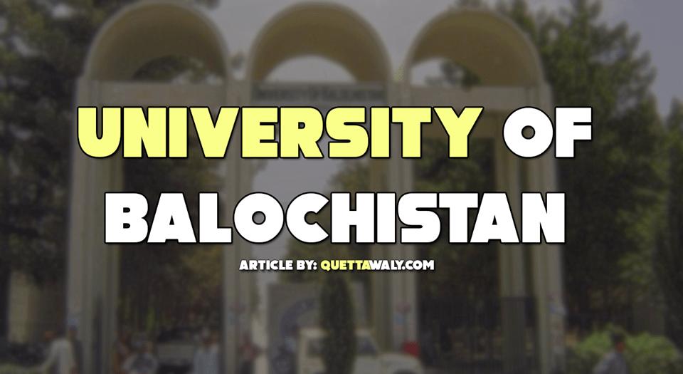 university of balochistan