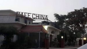cafe china quetta cantt
