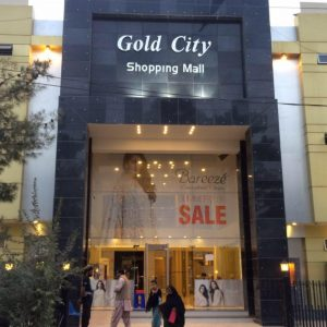 gold city shopping mall quetta