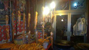 gulshan karahi