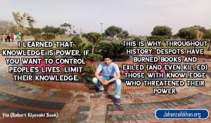 Jahanzaib Khan Views About Education