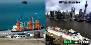 #20YearsChallenge Gwadar