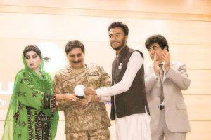 Hamayun Kasi Award