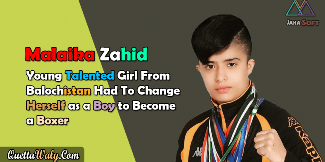 Young Talented Girl From Balochistan Had To Change Herself as a Boy to Become a Boxer