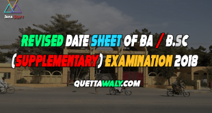 Revised Date Sheet of BA / B.Sc (Supplementary) Examination 2018