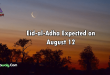 Eid-al-Adha Expected on August 12