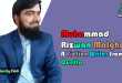 Muhammad Rizwan Malghani - A Fiction Writer from Quetta