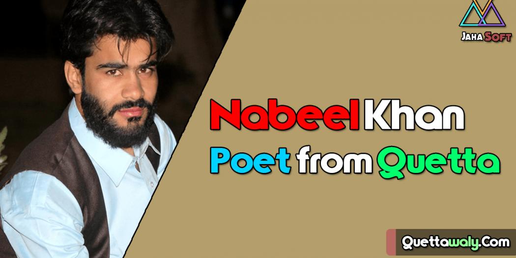 Nabeel Khan Poet from Quetta