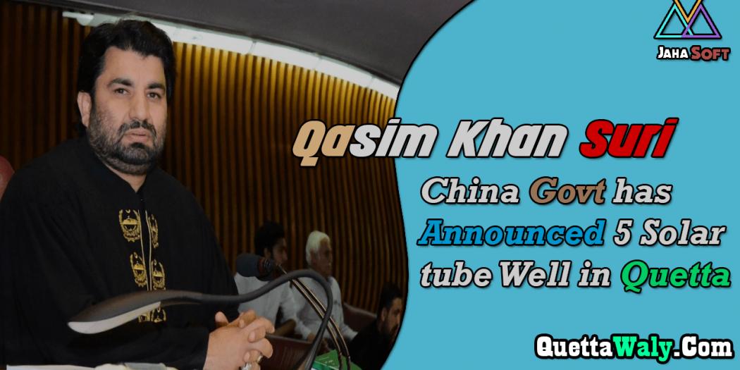 Qasim Khan Suri: China Govt has Announced 5 Solar tube Well in Quetta