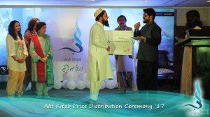 Rizwan Competition Novel