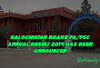 Balochistan Board FA/FSc Annual Result 2019 has been announced
