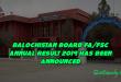 Balochistan Board FA/FSc Annual Result 2019 has been announced
