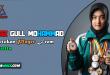 Naaz Gull Mohammad - Shotokan Player From Quetta