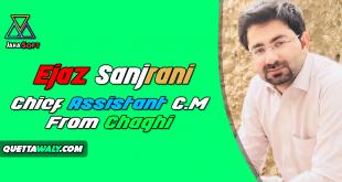 Ejaz Sanjrani - Chief Assistant C.M From Chaghi