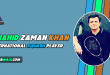 Shahid Zaman Khan - International Squash Player