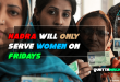 NADRA Will Only Serve Women on Fridays