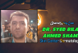 Dr. Syed Bilal Ahmed Shams - Skin Center Dermatologist