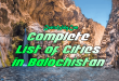 Complete List of Cities in Balochistan