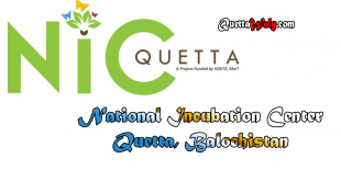 National Incubation Center Quetta, Balochistan