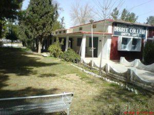 FG Degree College Quetta