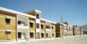 Iqra Army Public College Quetta