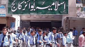 Islamia Boys/Girls college Quetta