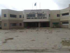 Tameer-e-Nau College Quetta