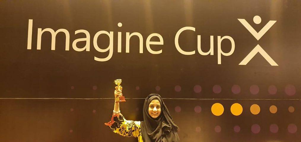 Rida Faiz: Got Runner Up Trophy in Microsoft Imagine Cup Nationals Finals