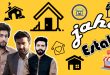 JahaEstate: The Leading Property Portal Based in Quetta