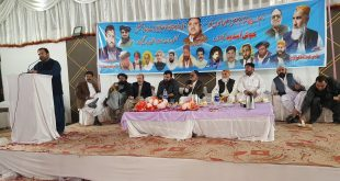 All Balochistan Arhtiyan Fruit & Vegetable Commission Agents Association